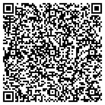 QR-код с контактной информацией организации DAR (ДАР), ИП