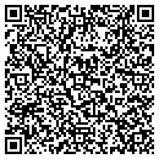 QR-код с контактной информацией организации Анаэль, ТОО
