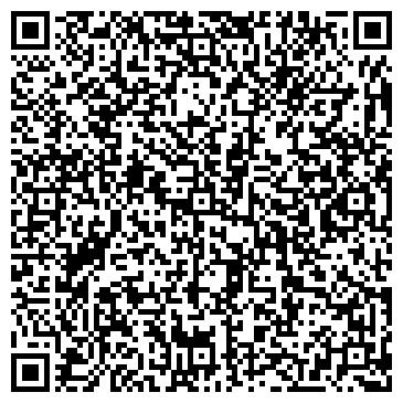 QR-код с контактной информацией организации Leonardo (Леонардо), ТОО