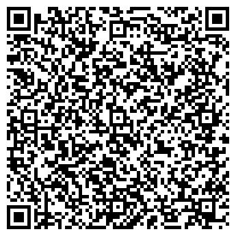 QR-код с контактной информацией организации Про дизайн студия, ТОО