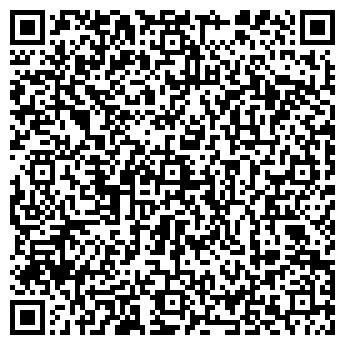 QR-код с контактной информацией организации ShowRoom, ИП