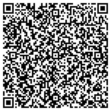 QR-код с контактной информацией организации Goldy Astana KZ (Голди Астана КЗ), ТОО