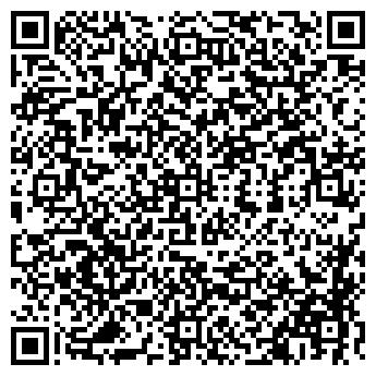 QR-код с контактной информацией организации УЛЬЯНОВСКОЕ, ОАО