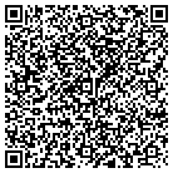 QR-код с контактной информацией организации Компания Био, ТОО