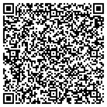 QR-код с контактной информацией организации Фримонт, ЧУП
