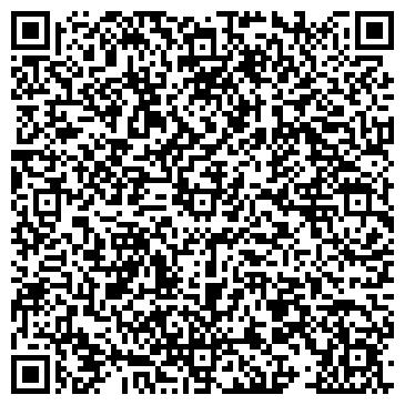 QR-код с контактной информацией организации Corban enterprise (Корбан Энтерпрайс), ТОО