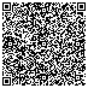 QR-код с контактной информацией организации House Build (Хаус Билд), ТОО