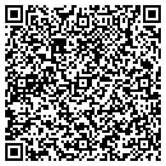 QR-код с контактной информацией организации Милигора,ИП
