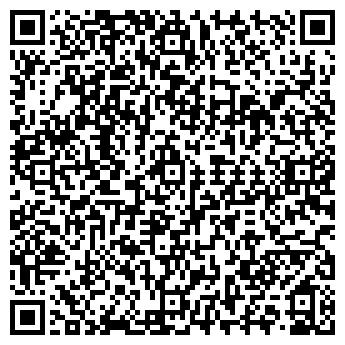 QR-код с контактной информацией организации Orlov (Орлов), ИП