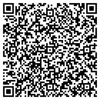QR-код с контактной информацией организации Сакура, ТОО
