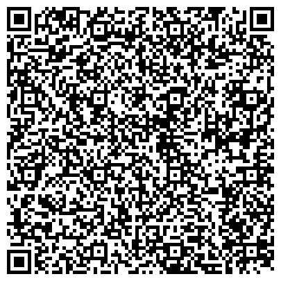 QR-код с контактной информацией организации БОЛГРАДСКИЙ МЯСОКОМБИНАТ ОАО ОДЕССКАЯ ПРОДОВОЛЬСТВЕННАЯ КОМПАНИЯ.