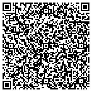 QR-код с контактной информацией организации Arte di lusso (Арте ди луссо), ТОО