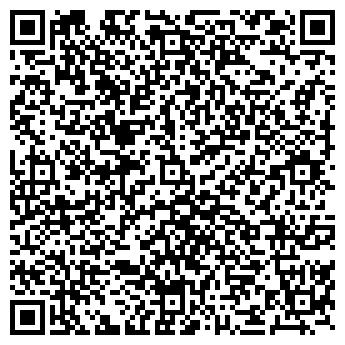 QR-код с контактной информацией организации ArtMax (АртМакс), ТОО