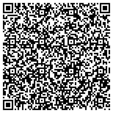 QR-код с контактной информацией организации МТМ Систем (архитектурно-дизайнерская компания), ТОО