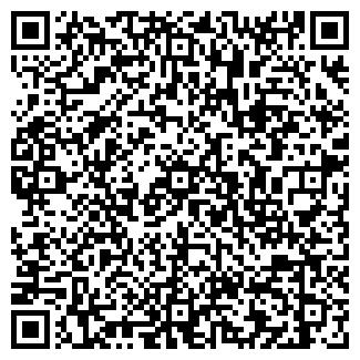 QR-код с контактной информацией организации Интерта, ИП