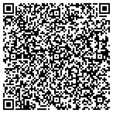 QR-код с контактной информацией организации Art Max Group, ТОО