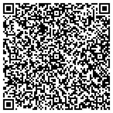QR-код с контактной информацией организации ДИНАМО ОЛИМП, СПОРТКЛУБ, ООО