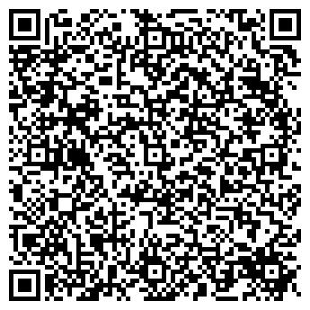 QR-код с контактной информацией организации Arch-Com, ТОО