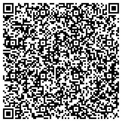 QR-код с контактной информацией организации Адал-Saulet (Адал-Саулет), Компания