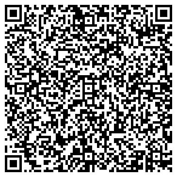 QR-код с контактной информацией организации Design Club (Дисейджн Клаб), ТОО