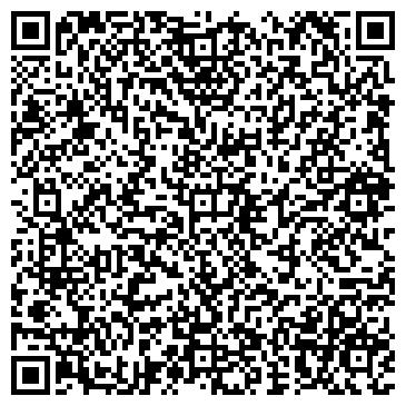 QR-код с контактной информацией организации МГТ-проект, ТОО