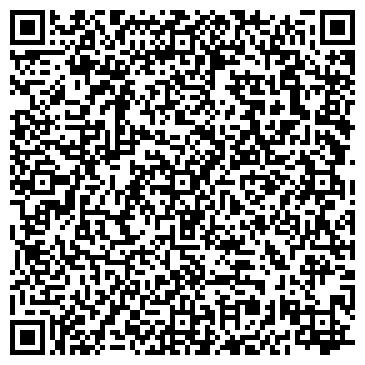 QR-код с контактной информацией организации СПЕЦОДЕЖДА, БОРИСЛАВСКАЯ ШВЕЙНАЯ ФАБРИКА, ОАО