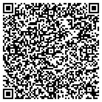 QR-код с контактной информацией организации Гумерова А. Ф., ИП