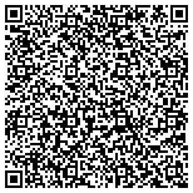 QR-код с контактной информацией организации King Dom (Кинг Дом), ТОО