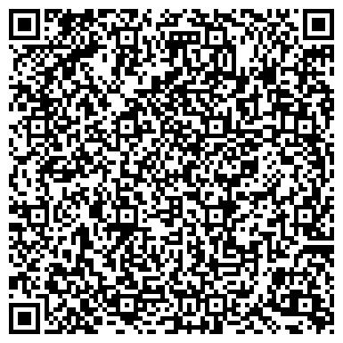 QR-код с контактной информацией организации Casa di lusso (Каса ди луссо), ТОО