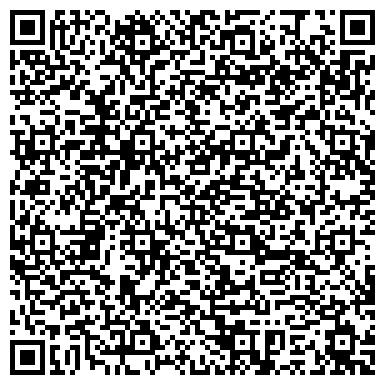 QR-код с контактной информацией организации Sheberinvest (Шеберинвест), ТОО