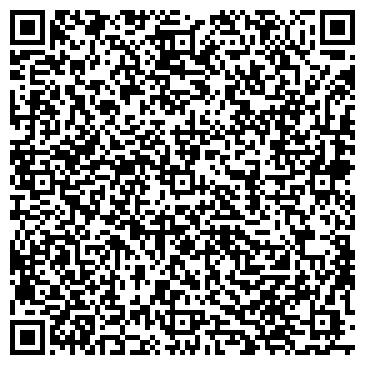QR-код с контактной информацией организации Джи Эс Венеция (JS_Venezia), ИП