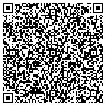 QR-код с контактной информацией организации Торговый Дизайн филиал СКРП, ТОО