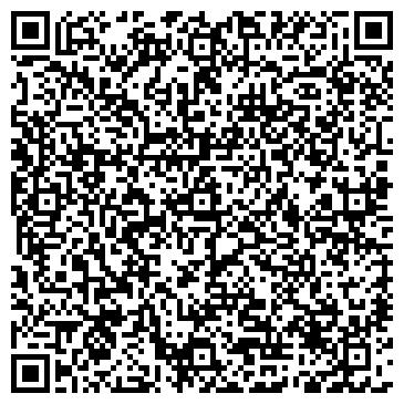 QR-код с контактной информацией организации Status S (Статус С), ТОО