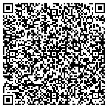 QR-код с контактной информацией организации Дильда фирма, ТОО