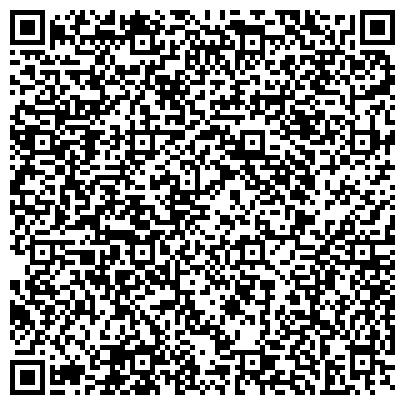 QR-код с контактной информацией организации DreaLab Creative Ideas (ДреаЛаб Креатив Айдеас), ТОО