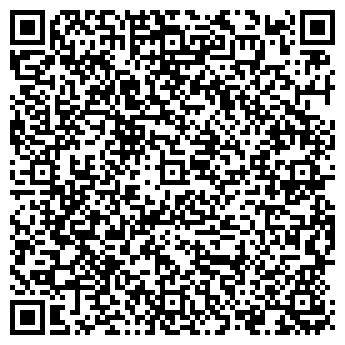 QR-код с контактной информацией организации Натяжнoff, ИП