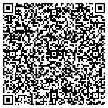 QR-код с контактной информацией организации Home Made (Хоум Мейд), ТОО