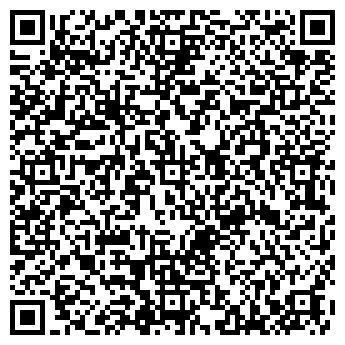 QR-код с контактной информацией организации Guldenu LTD, ТОО
