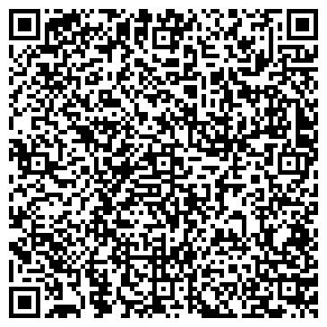 QR-код с контактной информацией организации Kamila design (Камила дизайн), ИП