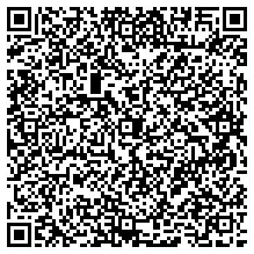 QR-код с контактной информацией организации ПРОФИКС, ТОО
