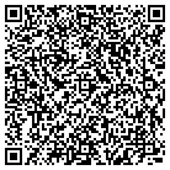 QR-код с контактной информацией организации Proview (Провью), ТОО