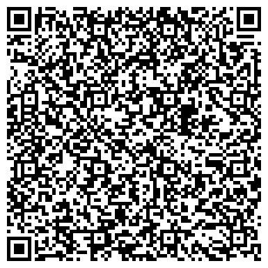 QR-код с контактной информацией организации ART-Ploutos (Арт-Плоутос), ТОО