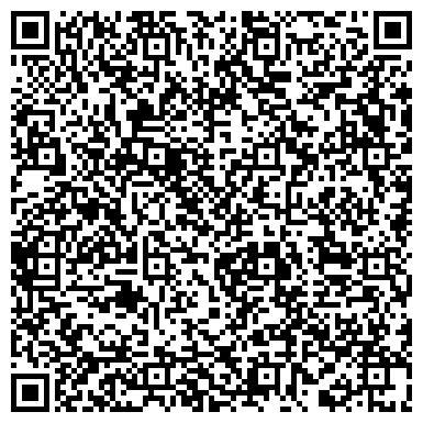 QR-код с контактной информацией организации 2B Design Studio (2В Дизайн Студия), ТОО