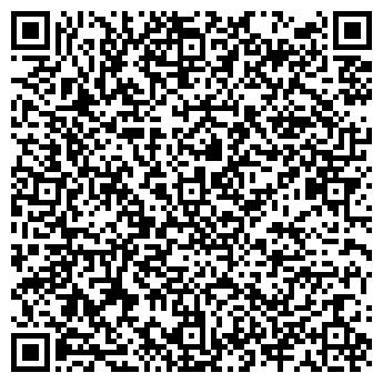 QR-код с контактной информацией организации Экспосан, УП