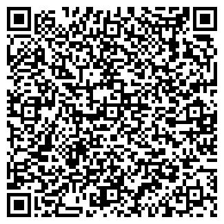 QR-код с контактной информацией организации Лакрин, ЧУП