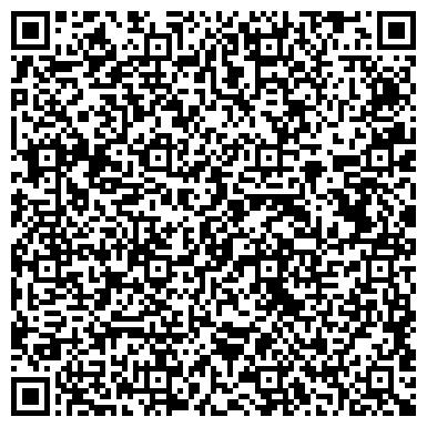 QR-код с контактной информацией организации БОРОВСКИЙ МЕЖХОЗЯЙСТВЕННЫЙ КОМБИКОРМОВЫЙ ЗАВОД, ООО