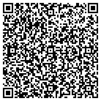 QR-код с контактной информацией организации Zerde (Зерде) 2006, ТОО