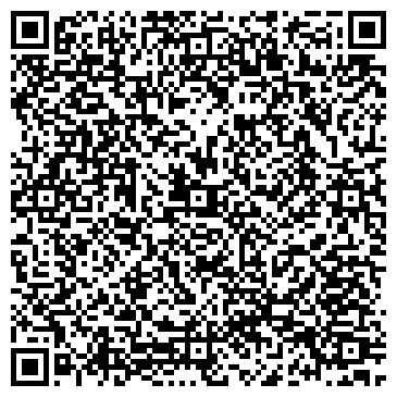 QR-код с контактной информацией организации Progressive (Прогрессив), ТОО