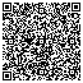 QR-код с контактной информацией организации Б и К, ИП