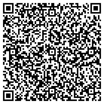 QR-код с контактной информацией организации Смарт-М, ОДО